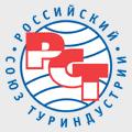 OST-WEST - член Российского Союза Туриндустрии